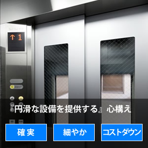 maintenance_02
